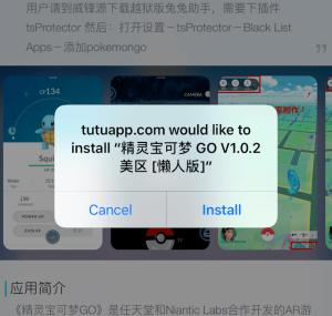 install-pokemongoanywhere-tutu2